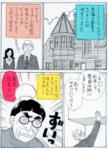 きのこ    120.jpg