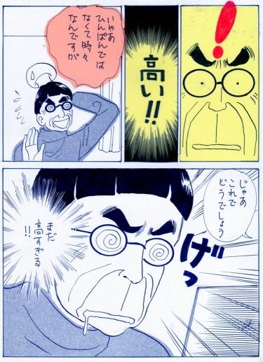 きのこ    122.jpg