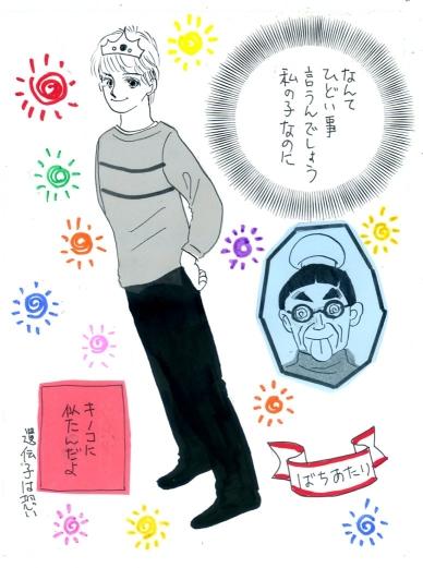 きのこ    153.jpg