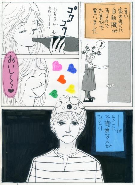 きのこ専用フォルダ011.jpg